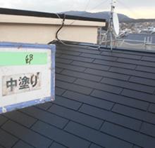 屋根の中塗り/スマホ